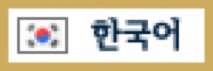 korean logo